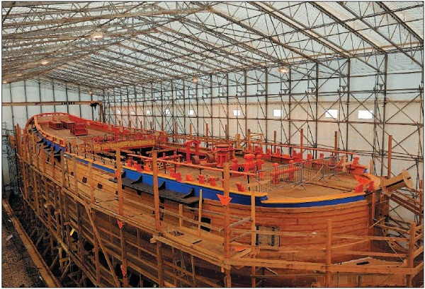 Hermione Hull Under Construction Image #1_02242015